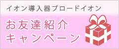 s_friend_ban
